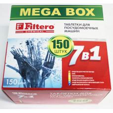 Таблетки Filtero для посудомоечных машин 7 в 1, 150 штук, арт. 704. MEGA BOX