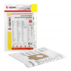 SE-05 Мешки-пылесборники Ozone синтетические для пылесоса, 3 шт. SE-05