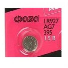 Батарейка AG-7 399, LR626, LR57, LR927, 395, AG7 Код: T240