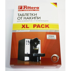 Таблетки от накипи Filtero для кофеварок и кофемашин, XL Pack, 10шт. Арт.608
