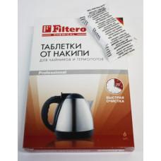 Таблетки от накипи Filtero для чайников и термопотов, арт. 604