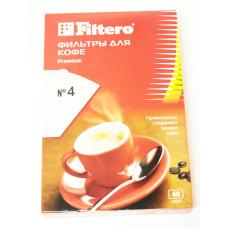 Одноразовые бумажные фильтры для кофеварок 40 шт. 4/40