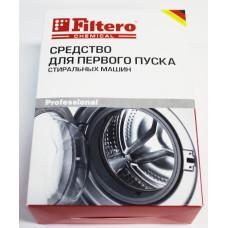 Средство для первого пуска стиральных машин Filtero Арт.903