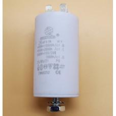 Конденсатор 26мкф 450V. ISL26CAP