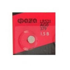 Батарейка AG-0 379, LR521, LR63, AG0 Код: T245