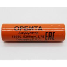 Аккумулятор Орбита 18650-5200mA (3.7V). T496