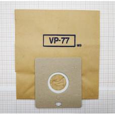 Мешок для пылесоса одноразовый бумажный для пылесосов Самсунг VP77, DJ74-00142A