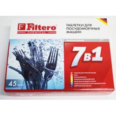 Таблетки Filtero для посудомоечных машин 7 в 1, 45 штук, арт. 702