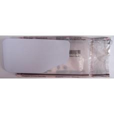 Накладка ванночки порошка для стиральных машин Aqualtis 119214