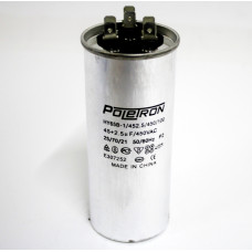 Конденсатор  45+2,5 мф 450V совмещенный. RF06B139