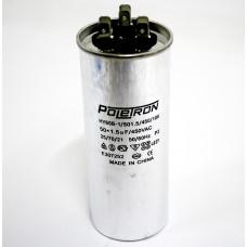 Конденсатор  50+1,5 мф 450V совмещенный. RF06B140