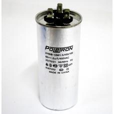 Конденсатор  60+1,5 мф 450V совмещенный. RF06B141