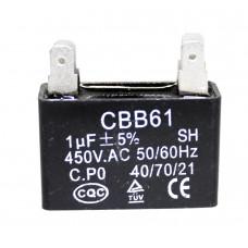 Конденсатор 1 мф (квадрат) 450V. ISL1CAP