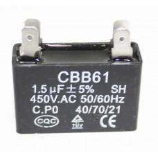 Конденсатор 1,5 мф (квадрат) 450V. ISL15CAP