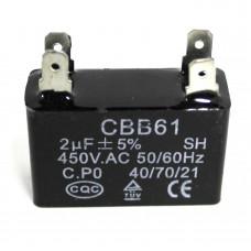 Конденсатор 2 мф (квадрат) 450V. ISL2CAP CBB61
