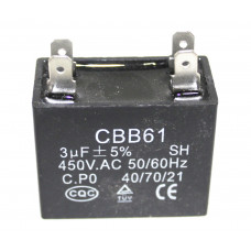 Конденсатор 3 мф (квадрат) 450V. ISL3CAP