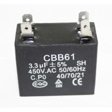 Конденсатор 3,3 мф  (квадрат) 450V. ISL33CAP CBB61