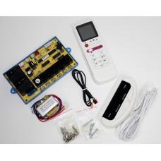 Пульт кондиционера с платой QD-U10A. 60813010