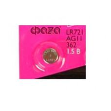 Батарейка AG-11 LR721, 362, AG11 Код: T234
