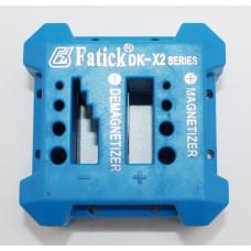 Магнитайзер Fatick X2. T459