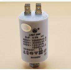 Конденсатор CAP 9 мф 450V. CAP516UN