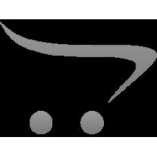 Led-Лампа для холодильников, вытяжек и прочего 220V